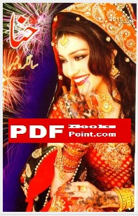 Download Hina Digest January 2015 in PDF