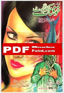 Download Khaufnak Digest January 2015 in PDF