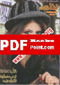 Download Rida Digest February 2015