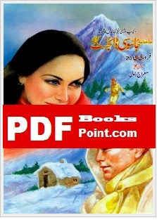 Download Jasoosi Digest February 2015 in PDF