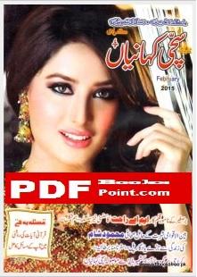 Download Suchi Kahaniyan Digest February 2015 in PDF