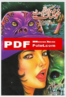 Download Khaufnak Digest March 2015 in PDF