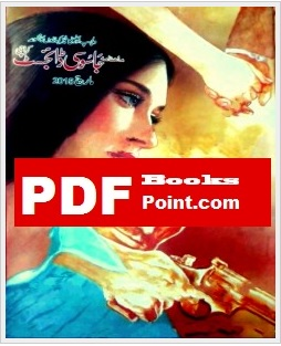 Download Jasoosi Digest March 2015 in PDF