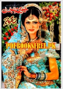Download Khawateen Digest April 2015 in PDF