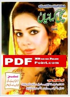 Download Suchi Kahaniyan Digest April 2015 in PDF