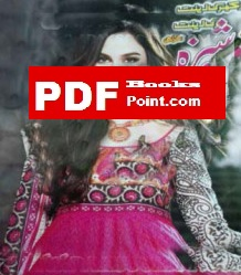 Download Dosheeza Digest May 2015 in PDF