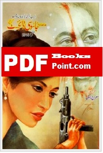 Download Jasoosi Digest May 2015 in PDF