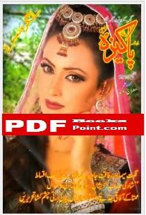 Download Pakeezah Digest May 2015 in PDF