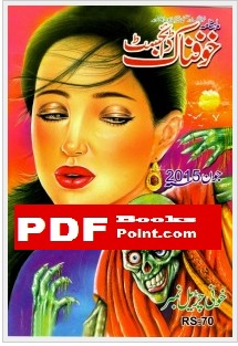 Download Khaufnak Digest June 2015 in PDF