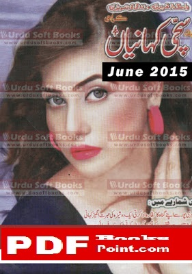 Download Suchi Kahaniyan Digest June 2015 in PDF
