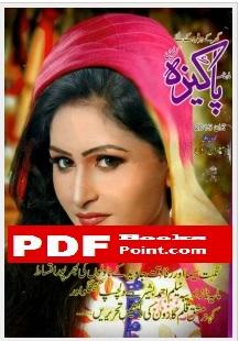 Download Pakeezah Digest June 2015 in PDF