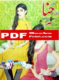 Download Hina Digest July 2015 in PDF