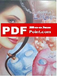Download Jasoosi Digest August 2015 in PDF