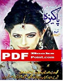 Download Pakeezah Digest August 2015 in PDF
