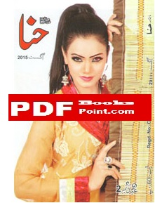 Download Hina Digest August 2015 in PDF
