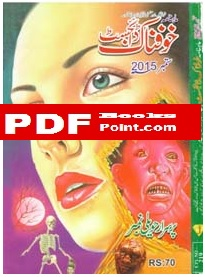 Khaufnak Digest september 2015 Free Download in PDF