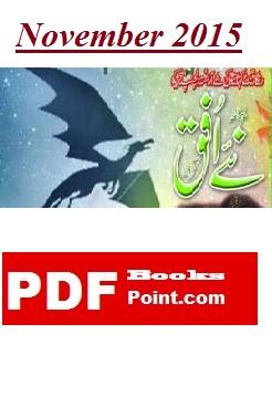 Naey Ufaq Digest November 2015 Free Download in PDF