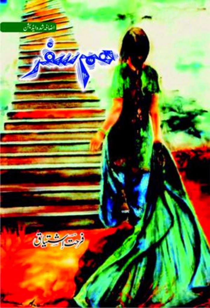 Download Humsafar Novel Written by Farhat Ishtiaq in PDF