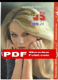 Dar Digest November 2015 Free Download in PDF