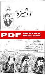 Dosheeza Digest November 2015 Free Download in PDF