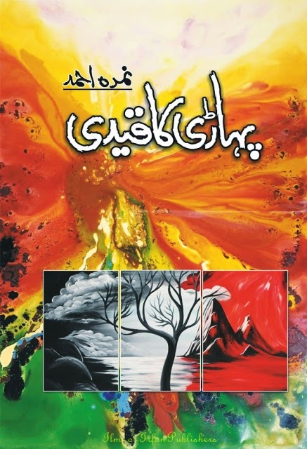 Pahari Ka Qaidi Novel Written by Nimra Ahmed in PDF