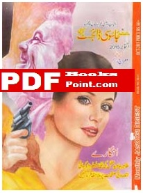 Jasoosi Digest october 2015 Free Download