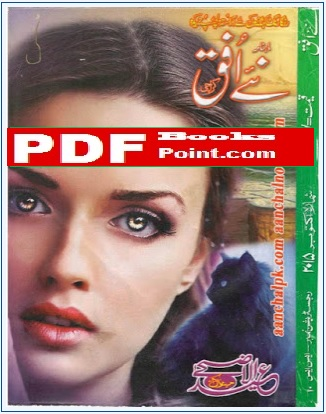 Naey Ufaq Digest october 2015 Free Download in PDF