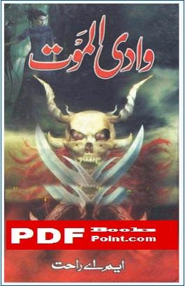 Wadi Al Maut Urdu Novel By M A Rahat