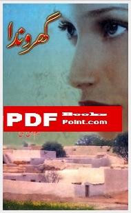 Gharvanda Urdu Novel by Aleem ul Haq Haqi