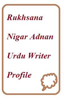 Rukhsana Nigar Adnan Urdu Writer Profile