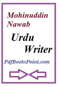 Mohinuddin Nawab writer profile