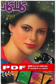 Kalakar Urdu Novel by Aleem ul Haq Haqi