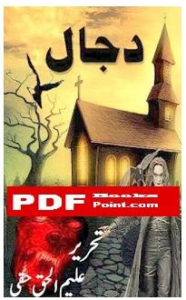 Dajjal Urdu Novel by Aleem ul Haq Haqi