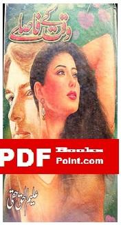 Waqt Urdu Novel by Aleem ul Haq Haqi