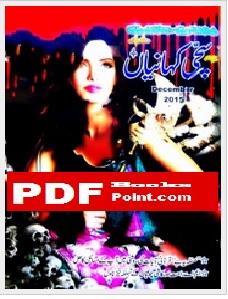 Suchi Kahaniyan Digest December 2015 in PDF