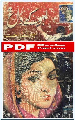 Lahu Ke Daagh Urdu Novel By M.A Rahat