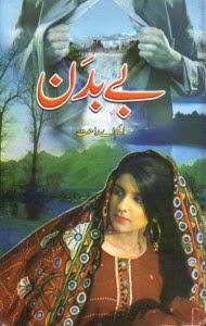 BeBadan Urdu Novel by M.A Rahat
