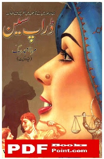 Drop Scene Urdu Novel by Mirza Amjad Baig