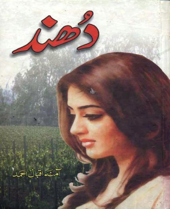 books novels free pdf