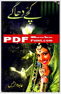 Kachche Dhaage Novel By Abida Narjis