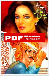 Nawab Bahadur Haider Ali Khan Novel By Almas M.A