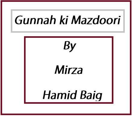 Gunnah Ki Mazdoori Urdu Book by Mirza Hamid Baig