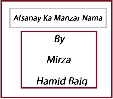 Afsanay Ka Manzar Nama Urdu Story by Mirza Hamid Baig