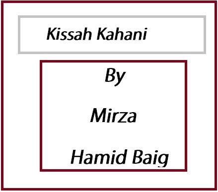 Kissah Kahani a Punjabi Story by Mirza Hamid Baig