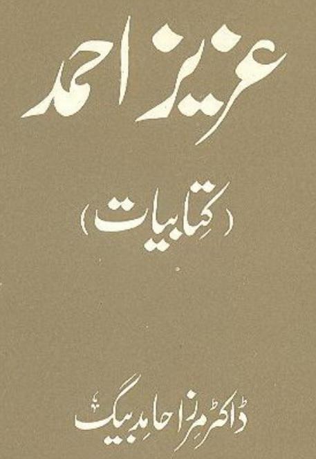 Aziz Ahmed Kitabiyat Urdu Book by Mirza Hamid Baig