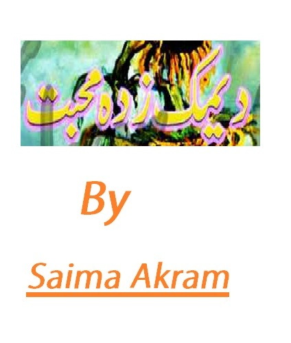 Deemak Zada Mohabbat Urdu Novel By Saima Akram