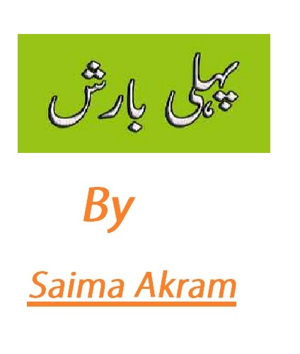 Pehli Barish By Saima Akram