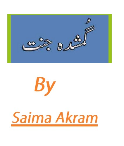 Gumshuda Jannat By Saima Akram