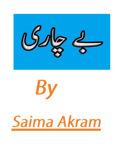 Bechari Urdu Book By Saima Akram