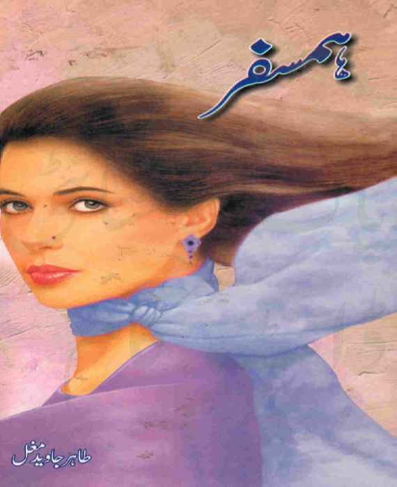 Humsafar By Tahir Javaid Mughal